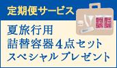 171-100_teiki_201606.jpg