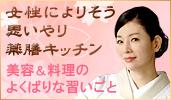 yakuzenn180421_171-100.jpg