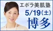 201805_hakata_171-100.jpg