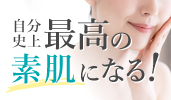 2104_onayami_top_b_171_100.jpg