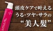 2106_lp_haircare_171_100_pc.jpg