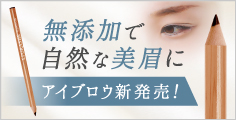 eyeblow.jpg