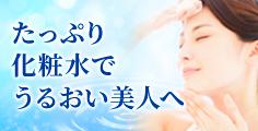 keshosui_banner2020.jpg