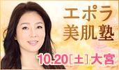 omiya181020_171-100.jpg