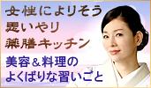 yakuzenn180908_171-100.jpg