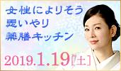 yakuzenn190119_171-100.jpg