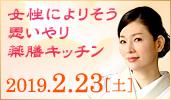 yakuzenn1902_171-100.jpg
