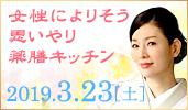 yakuzenn1903_171-100.jpg