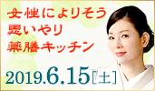 yakuzenn1906_171-100.jpg