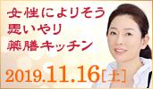 yakuzenn1911_171-100.jpg