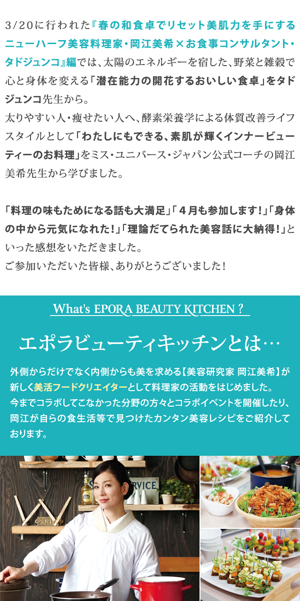 ebk_report_#09-2.jpg