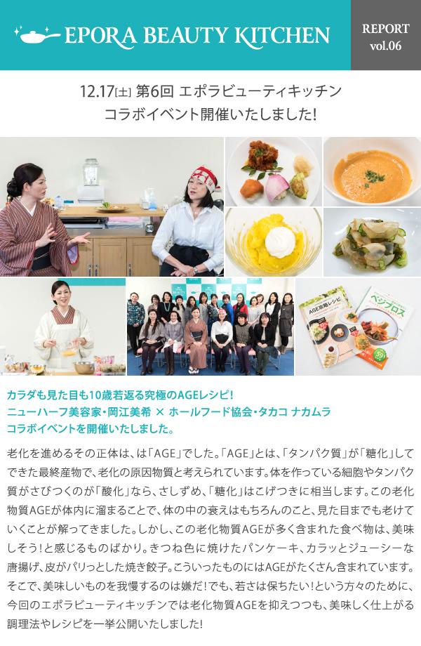 ebk_report_06-1.jpg