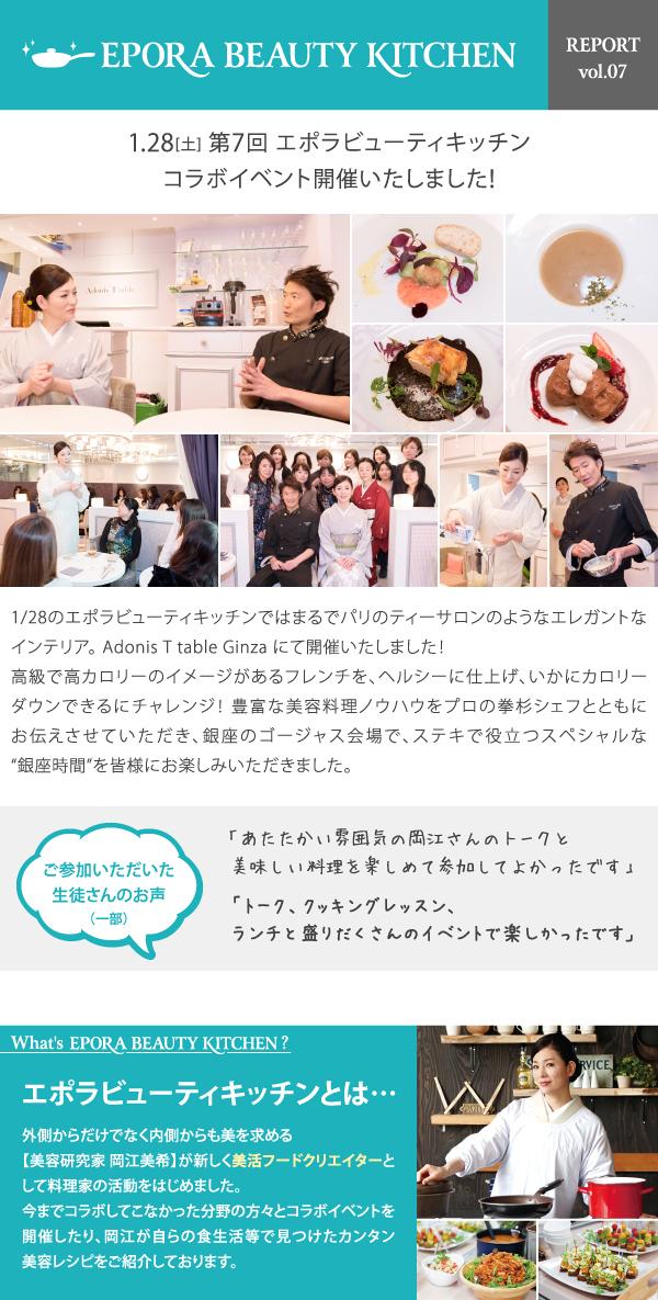 ebk_report_07.jpg