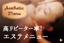miyako_menu.png
