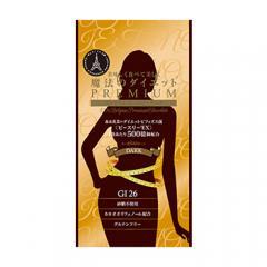 【611】ダイエットチョコレート プレミアムダーク (200円OFF)