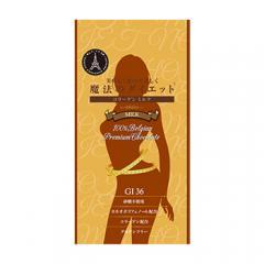 【832】ダイエットチョコレート  コラーゲンミルク (300円OFF)