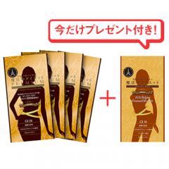 ダイエットチョコレート プレミアムダーク4袋セット(1,800円OFF)