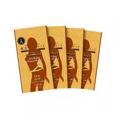 【833】ダイエットチョコレート コラーゲンミルク4袋セット (2,000円OFF)