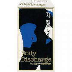 【689】ボディディスチャージ酵素ドリンク(食品)