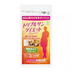 【50%OFF】トリプルサンダイエット