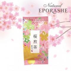 【0841】桜煎茶