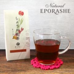 【0797】しょうが紅茶