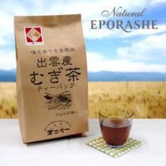【0839】麦茶
