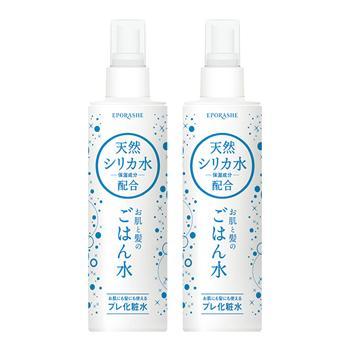 【555】お肌と髪のごはん水(2本セット)