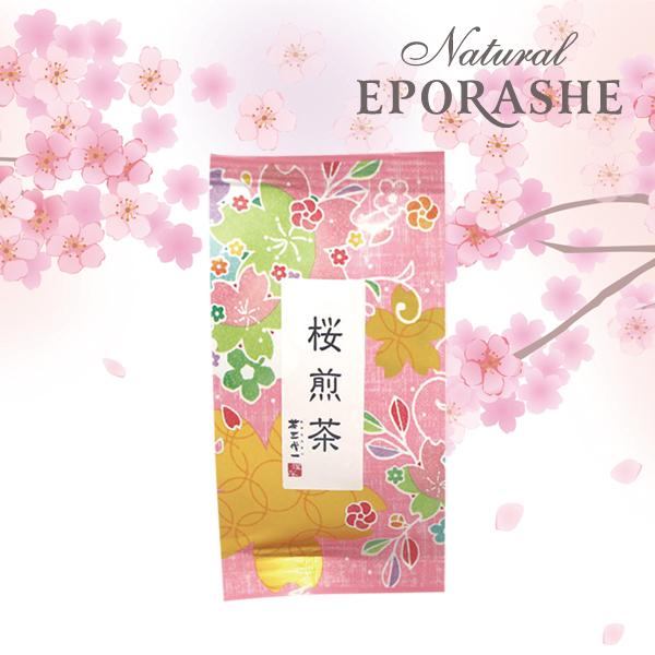 sakura-tea_01.jpg